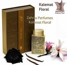 KALEMAT FLORAL Perfume OIL 20ml ARABIAN OUD Sealed Premium Attar Azhar Mukhallat
