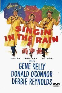 New-DVD-034-Singin-In-The-Rain-034-Gene-Kelly-Donald-O-039-Connor