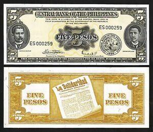 Philippines-5-Pesos-1949-Unc-P-135f-Prefix-ES-Low-Serial-Number-0002