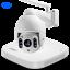 Zxtech 1x 5MP Außen Eingebaut Mikrofon Tf Schlitz Ptz Kamera Kabellos Heim CCTV