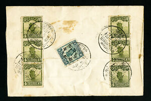 China-Junk-Boat-7-Stamps-On-Cover