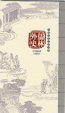 VR China  2011 MH  Klassische Chin. Literatur **