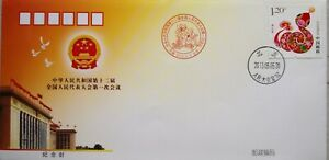 China-FDC-2013-12th-National-Peoples-039-s-Congress-of-PRC