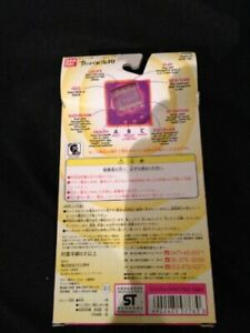 Bandai-Original-TamaGotchi-Yellow-amp-Orange-1996-1997-English