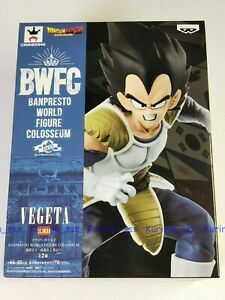 DragonBall Z BWFC BANPRESTO World Figure Colosseum 2 vol.6 Vegeta color ver.