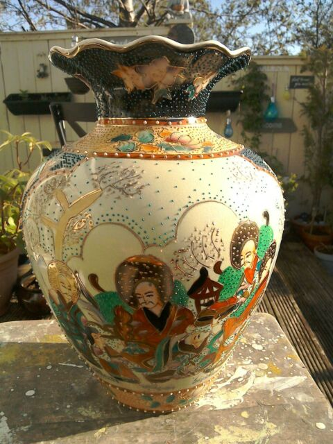 Vintage Oriental Moriage Satsuma Vase With Gold Gilding And Stamp On