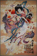Chinese  Brocade Mounted 100%Handmade Su Silk Embroidery Artwork:FeiTian Fairy