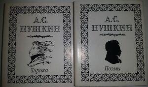 Lot 2 Russische Mini 4 Bücher Puschkin Gedichte Poesie