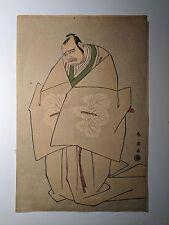 Fine Art Original Signed Antique Japanese Wood Block Print Artist Katsakawa Shu