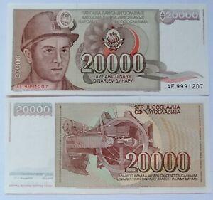 Yugoslavia-20-000-Dinara-1987-p-95-iron-unc