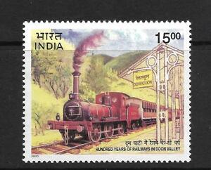 INDIA, 2000 DOON VALLEY RAILWAY, MNH, SG 1933, SINGLE