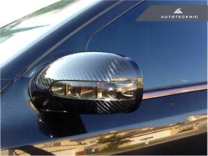 Mercedes 03-06 W211 E-Class Carbon Fiber Door Pillar