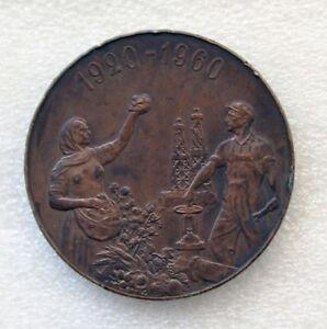 1920-60 Azerbaijan Soviet Socialist Republic anniversary Russia Table Medal RARE