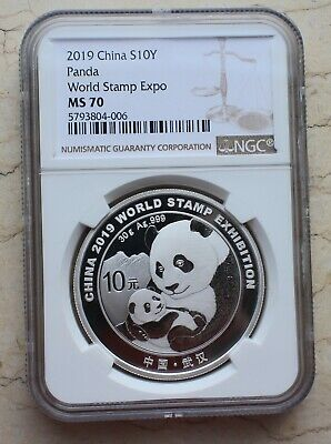 NGC MS70 2020 China Panda 30g Silver Coin #01 First Releases