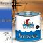 Halvar-PU-Bootslack-Bootsfarbe-Yachtlack-Metall-GFK-Holz-FARBAUSWAHL-Klarlack Indexbild 14