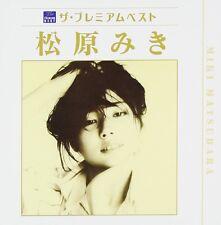 New Miki Matsubara CD PREMIUM BEST 2 CDs Japanese City Pop AOR Jazz Groove