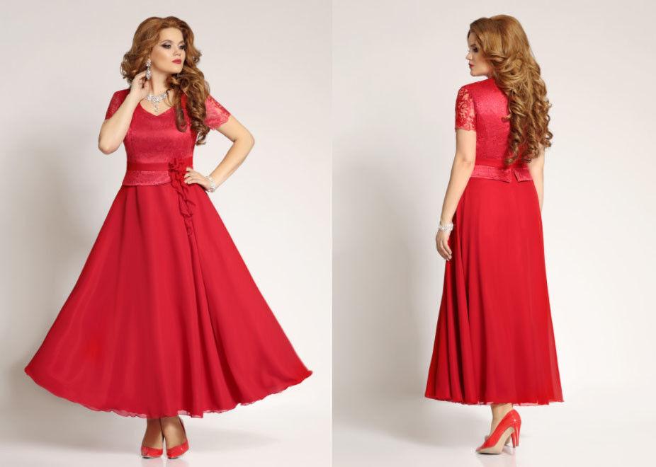 Abendkleid Big Größe Gr.40,42,44,46 . Farbe Rot