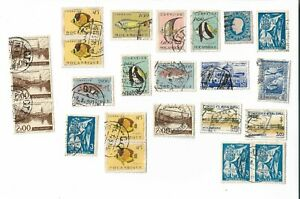 Mozambique-postage-stamps-used-x-26-Batch-2