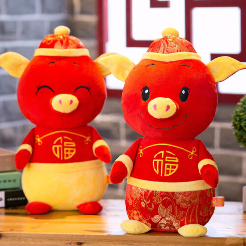 Dv /_ Its Hk 2019 Neu Jahr Kawaii Maskottchen Schwein Tang Anzug Kleid Glück