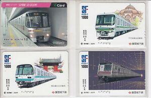 4-TELECARTE-PHONE-CARD-JAPON-TAMURA-TRAIN-METRO-PACK-MIX