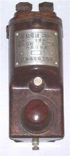 1943 VTG JAPANESE SWITCH PNEUMATIC TOOL KEY JAPAN WWII NAGURA CO ROBOTIC CONTROL