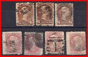 CANADA-1872-77-QUEEN-VICTORIA-SC-39-x3-SC-40-x5-USED-CV-500-00