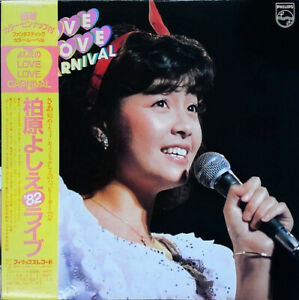 Yoshie Kashiwabara Yoshie's Love / Love / Carnival  28PL-30 LP Japan OBI INSERT
