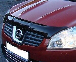 2 2007-2009 MK 1 Foncé Fumé Bonnet Guard Protector genuine part Nissan Qashqai