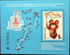 RUSSIA SOWJETUNION 1980 Block 148 S/S 4877 Olympia Olympics Moskau Mischa MNH