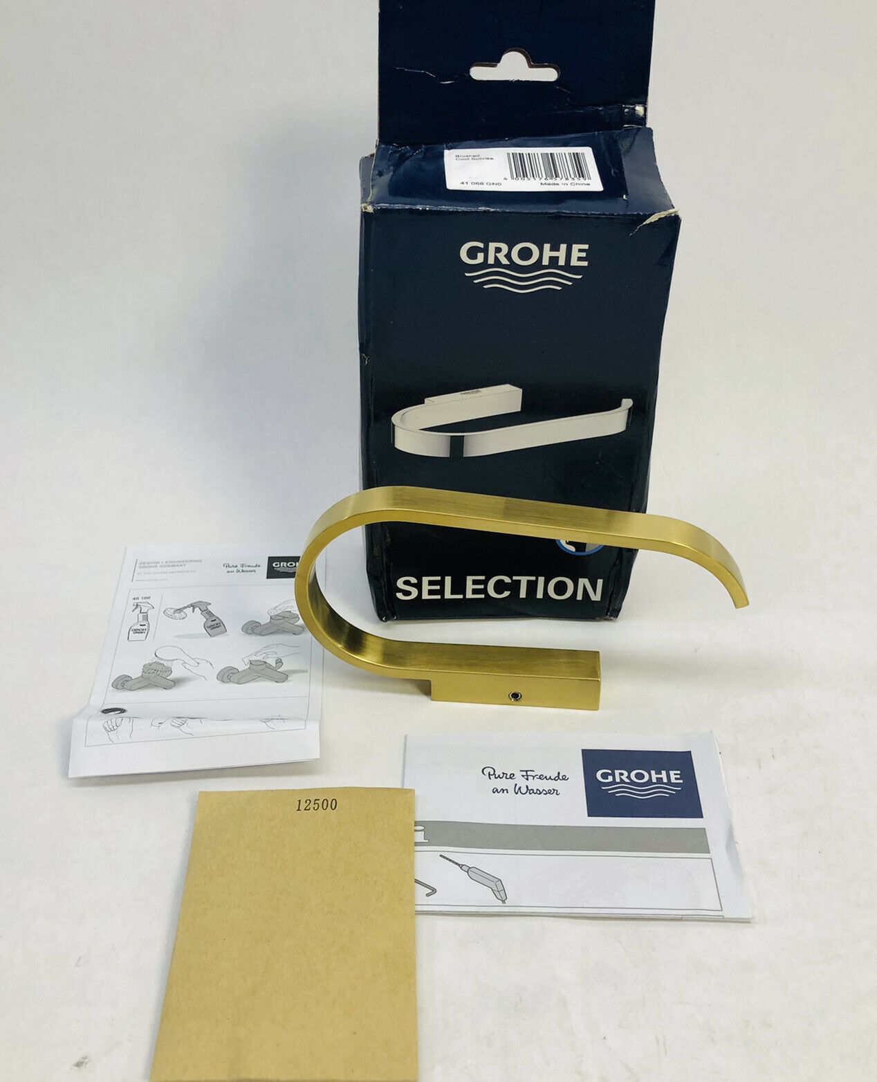 GROHE #41068 SELECTION WALL MOUNTED EURO TOILET PAPER HOLDER BRUSHED COOL
