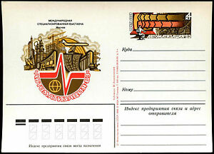 Russia-1983-Automation-Unused-Stationery-Card-C35588