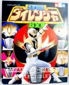 Autographed-Gosei-Sentai-Dairanger-Annual-Keiichi-Wada-Ryuuranger