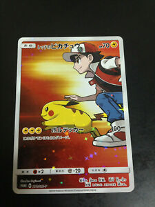 Pokemon card Promo Red/'s Pikachu 270//SM-P PROMO Full Art Pokemon Center 20th Ann