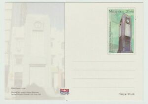2007 MALAYSIA CLOCK TOWERS POSTAL STATIONERY POSTCARD WITH IMPRINT STAMP UNUSED
