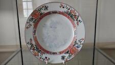 Scarce Chinese Kangxi  Porcelain Famille Verte Finely Enamelled Porcelain Plate