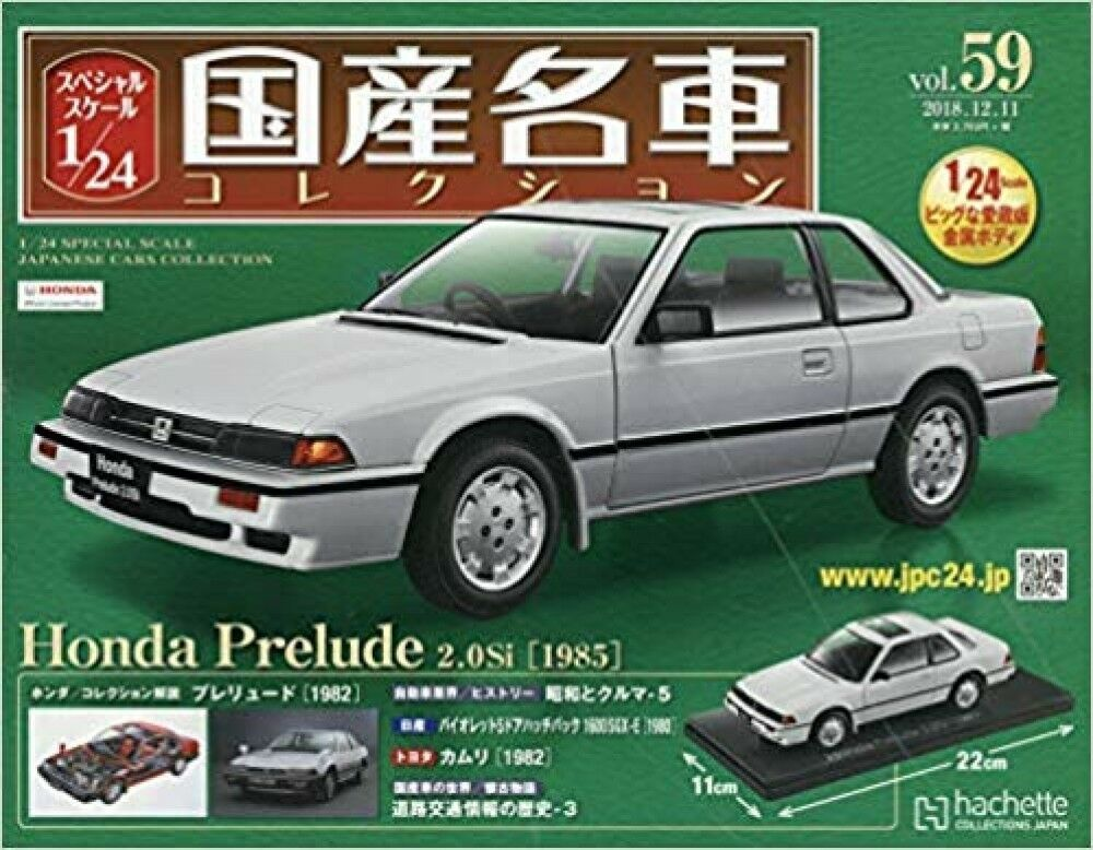 Hachette   IXO 1 24 Cars Collection Vol.59 Honda Prelude 2.0Si 2nd 1985 Die-cast