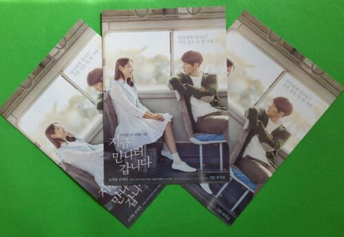 A4 Size Be With You Son YeJin 2018 Korean Mini Movie Posters Movie Flyers