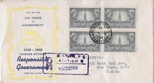 Canada FDC: 1948 4¢ Responsible Government FDC Sc #277 Block FDC - 277-2