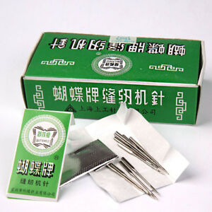 50pcs-Set-Threading-Needles-Pins-for-Domestic-Sewing-Machine-9-11-12-14-16-18-20