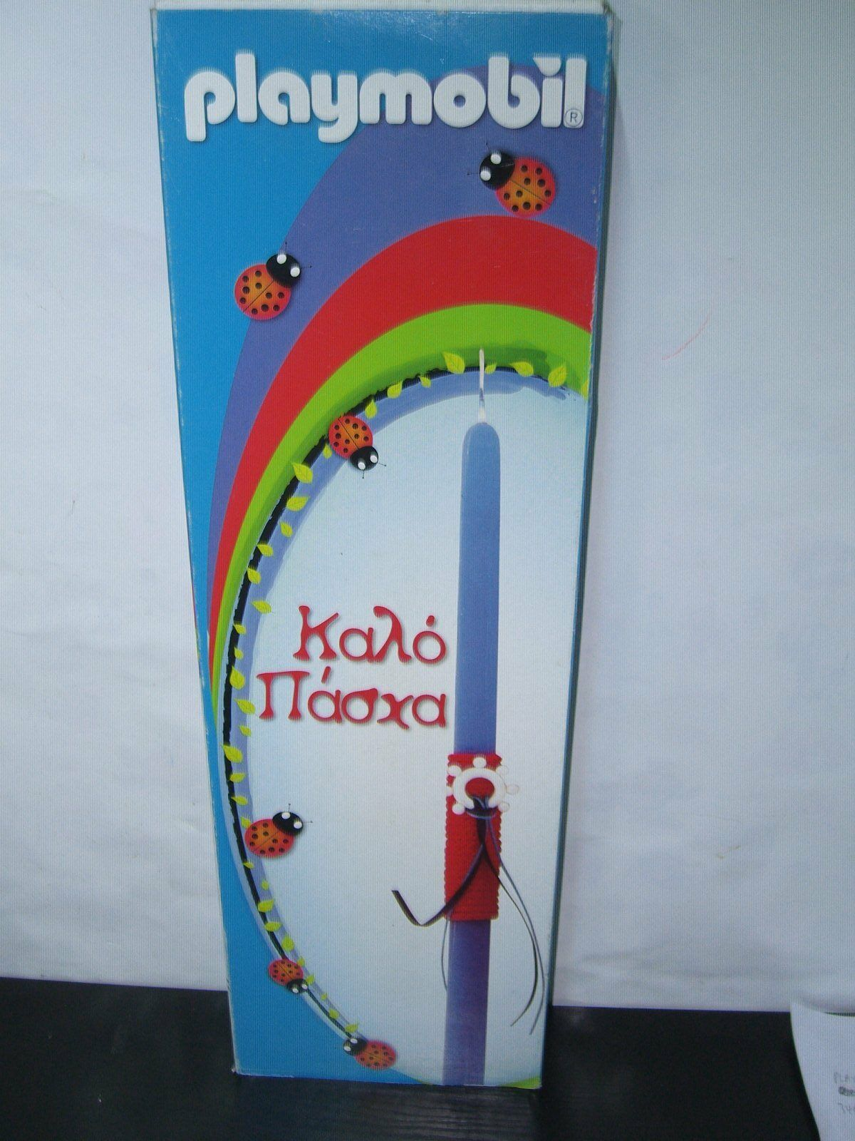 VINTAGE PLAYMOBIL HELLAS EASTER CANDLE NOVELTY MINT IN BOX