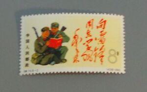 PR-China-1965-S74-2-Chinese-People-039-s-Liberation-MNH-SC-843