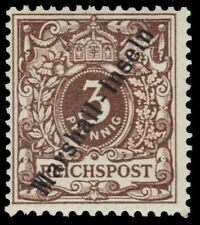 """MARSHALL ISLANDS 7a (Mi7b) - Numeral of Value """"1899 Light Brown"""" (pa2032) NH"""