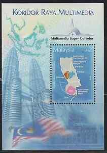 (316M)MALAYSIA 2004 MALAYSIA MULTIMEDIA SUPER CORRIDOR MS FRESH MNH