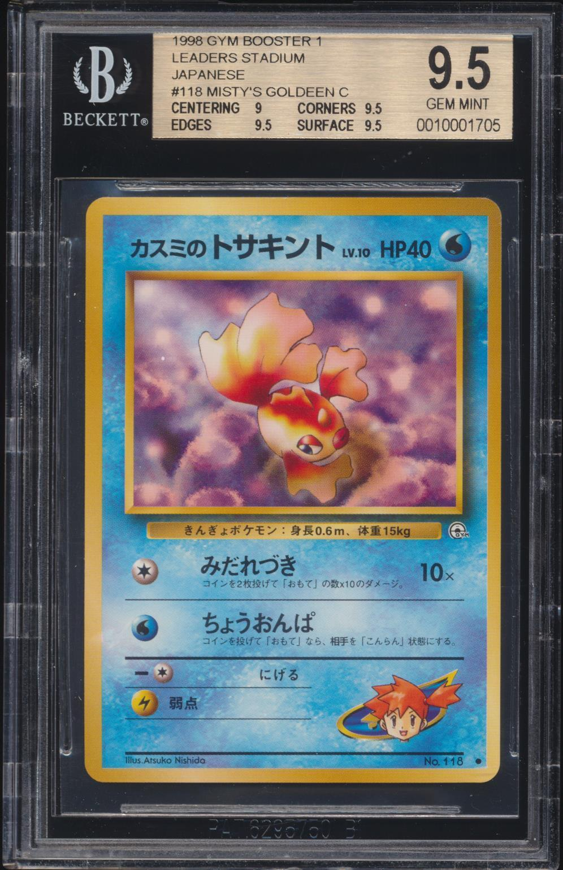 1998 pokémon - turnhalle führer japanische Goldeen   118 bgs 9,5 gem - pop.