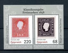 Austria 2016 MNH Classic Postage Stamps 1858 2v M/S Stamps on Stamps