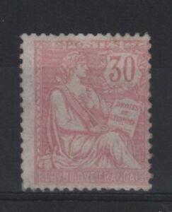 FRANCE-STAMP-TIMBRE-128-034-MOUCHON-RETOUCHE-30c-VIOLET-034-NEUF-xx-A-VOIR-R483