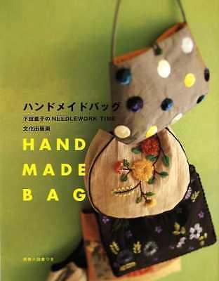 Naoko Shimoda's Handmade Bag - Japanese Craft Book