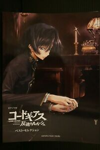 Musical Instruments & Gear Provided Code Geass Lelouch Best Selection Piano Solo Score Japan Music Book New Clearance Price Keyboard & Piano