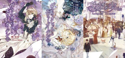 3-volume set Japanese Light Novel New Violet Evergarden Vol.1,2 and Ex