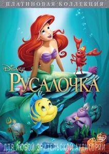 La-Sirenita-DVD-region-2-2013-ruso-ingles-arabe-griega-bulgaro